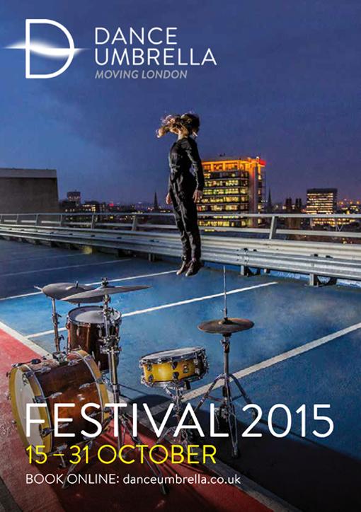 DU Programme 2015