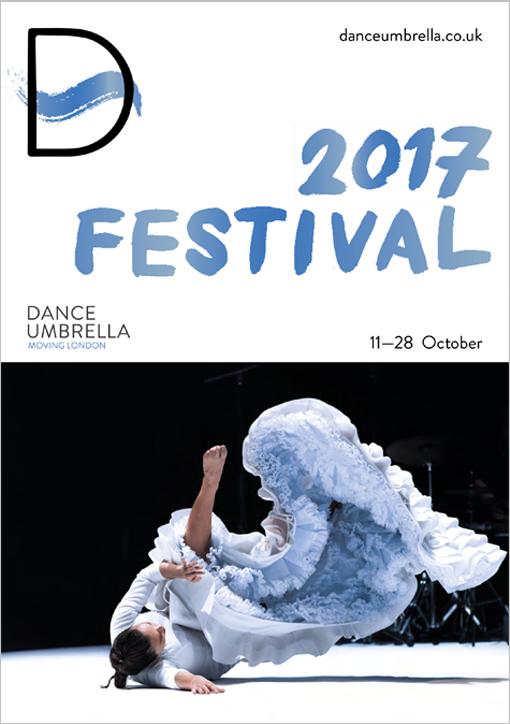 DU Programme 2017