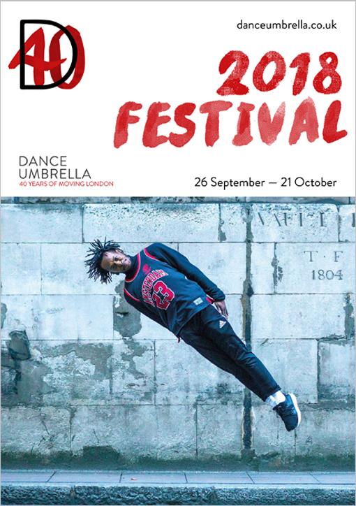 DU Programme 2018